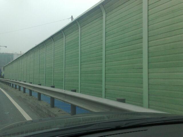 312国道无锡段玻璃钢隔音